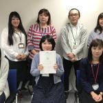 北海道働き方改革推進企業シルバー認定