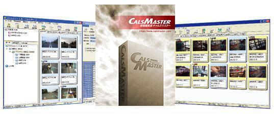 CALSMASTER